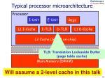 typical processor microarchitecture