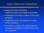 active directory guidelines