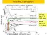 role of o 2 in atmosphere