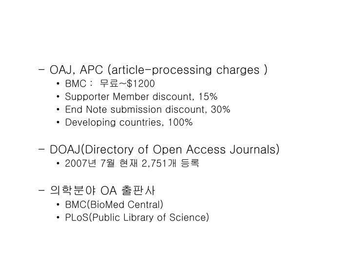 OAJ, APC (article-processing charges )