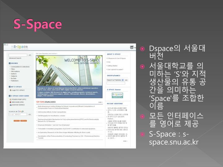 S-Space