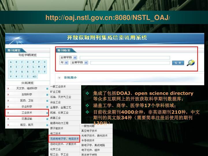 http://oaj.nstl.gov.cn:8080/NSTL_OAJ