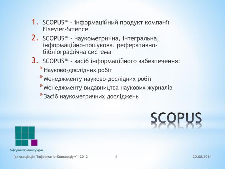 SCOPUS™ –
