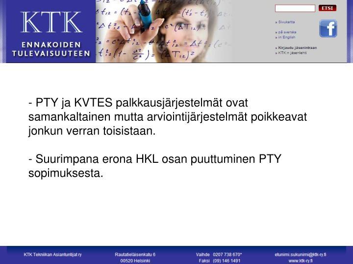 - PTY ja KVTES palkkausjärjestelmät ovat samankaltainen mutta arviointijärjestelmät poikkeavat jonkun verran toisistaan.
