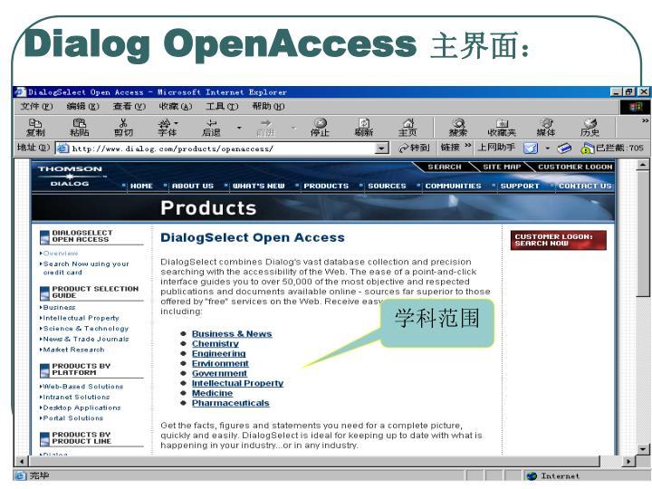 Dialog OpenAccess