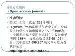open access journal3