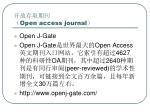 open access journal4