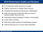 2010 performance audits and reviews