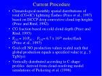 current procedure