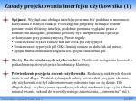 zasady projektowania interfejsu u ytkownika 1