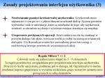 zasady projektowania interfejsu u ytkownika 3