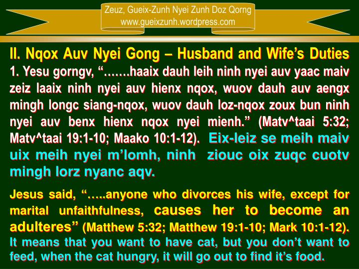II. Nqox Auv Nyei Gong – Husband and Wife's Duties