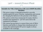 50v 2000a power plant