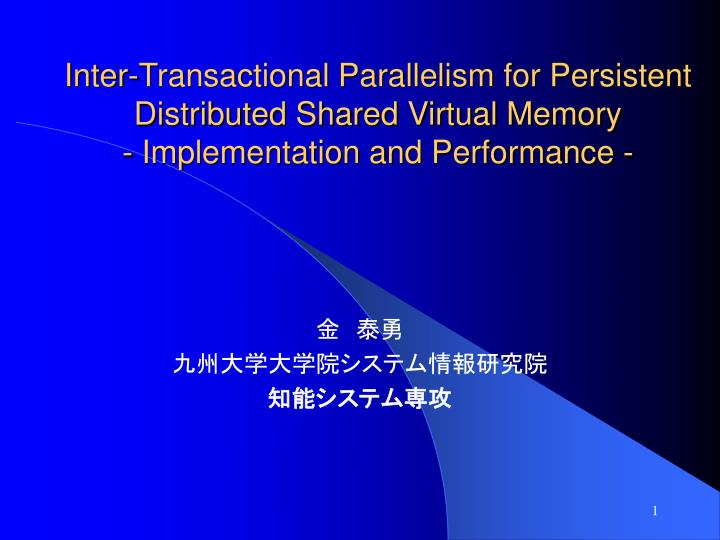 Inter-Transactional Parallelism for Persistent Distributed Shared Virtual Memory