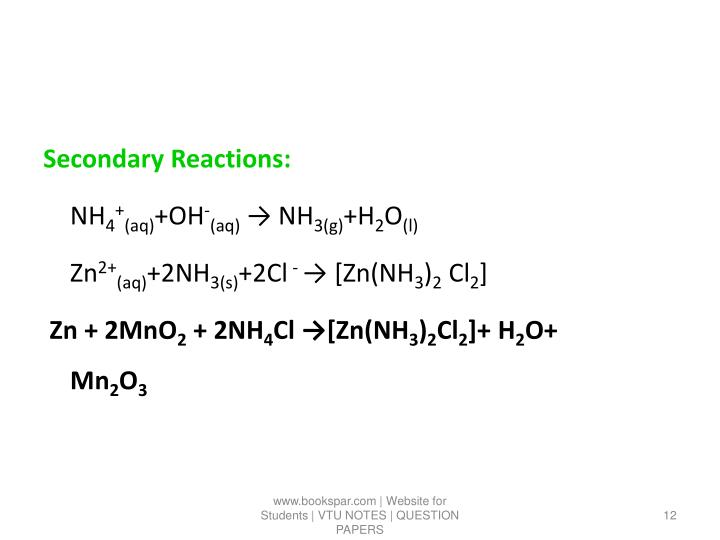 Secondary Reactions: