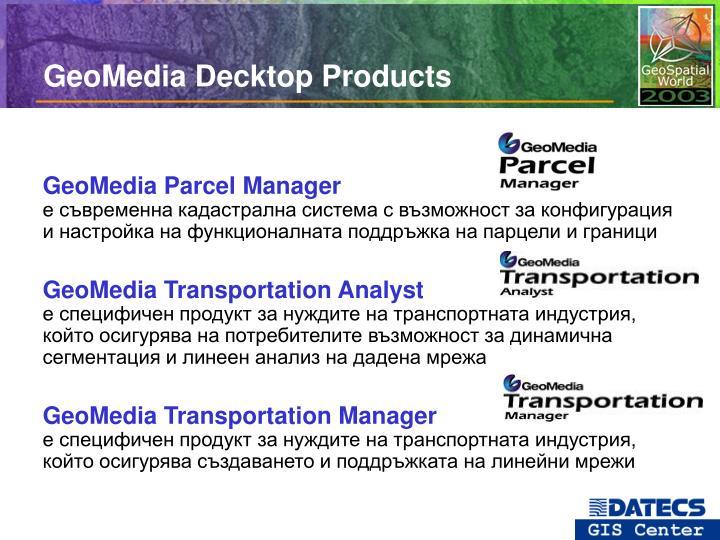 GeoMedia Decktop Products
