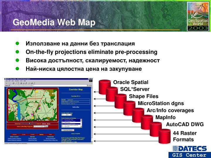 GeoMedia Web Map