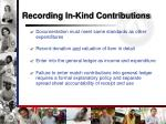 recording in kind contributions