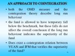 an approach to cointegration