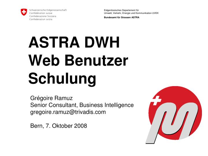 ASTRA DWH
