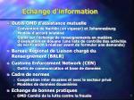 echange d information