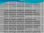 art 164 commi 1 3 c p c vizi dell atto di citazione vizi afferenti l editio actionis