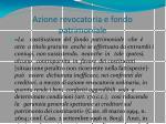 azione revocatoria e fondo patrimoniale
