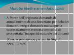 mutatio libelli e emendatio libelli3