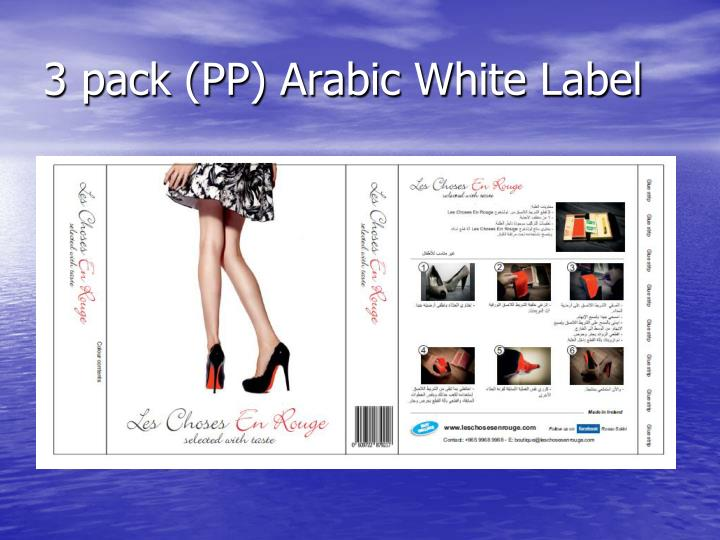 3 pack (PP) Arabic White Label