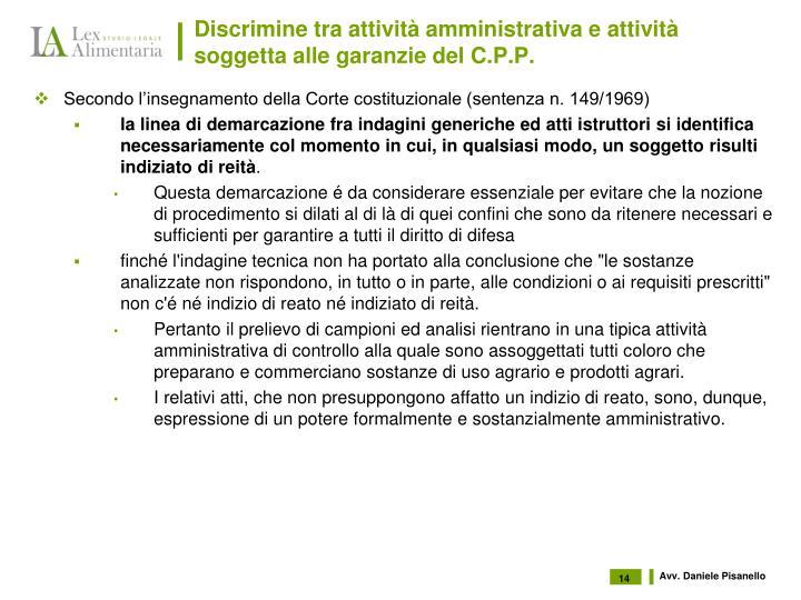 Discrimine tra attività amministrativa e attività soggetta alle garanzie del C.P.P.