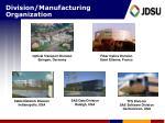 division manufacturing organization