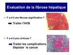 valuation de la fibrose h patique