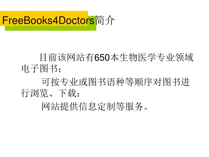 FreeBooks4Doctors