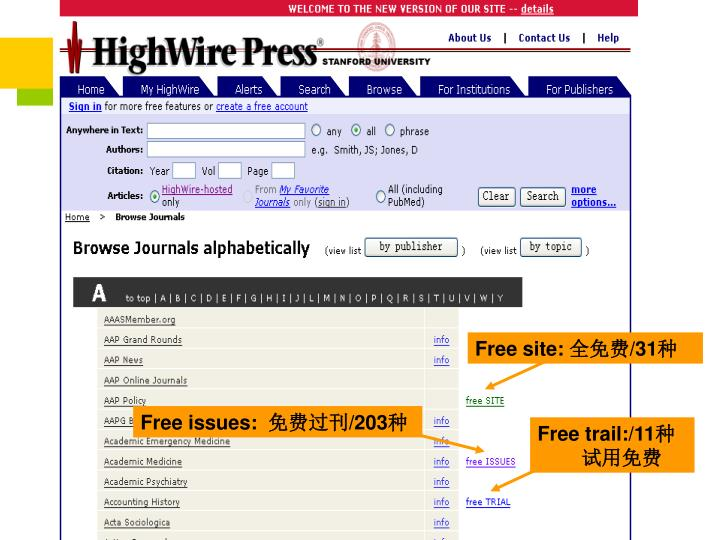 Free site: