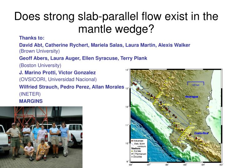 Does strong slab parallel flow exist in the mantle wedge