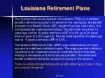 louisiana retirement plans