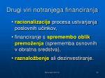 drugi viri notranjega financiranja