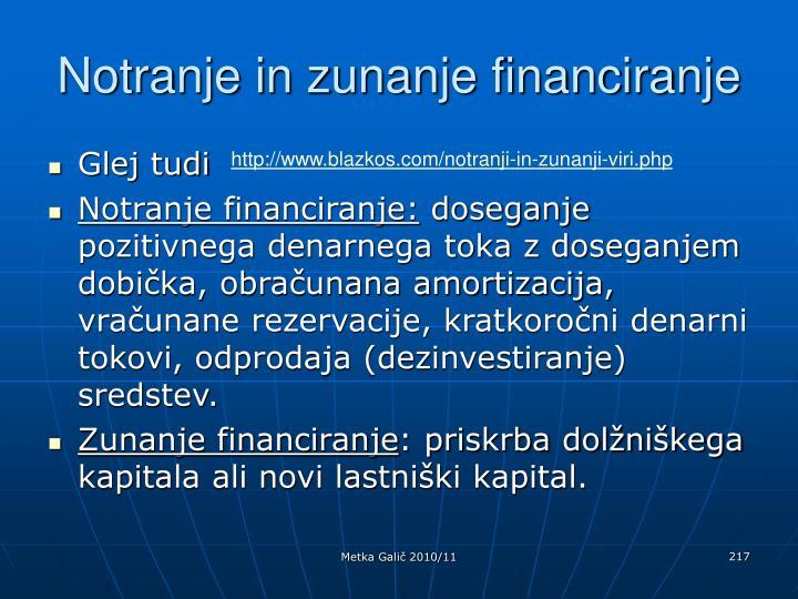 Notranje in zunanje financiranje