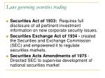 laws governing securities trading