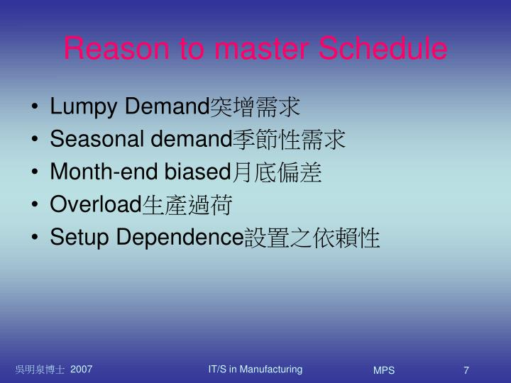 Reason to master Schedule