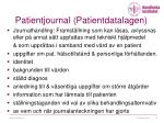 patientjournal patientdatalagen