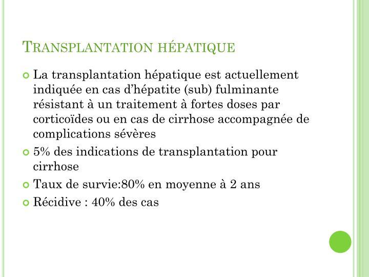 Transplantation hépatique