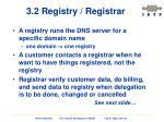 3 2 registry registrar