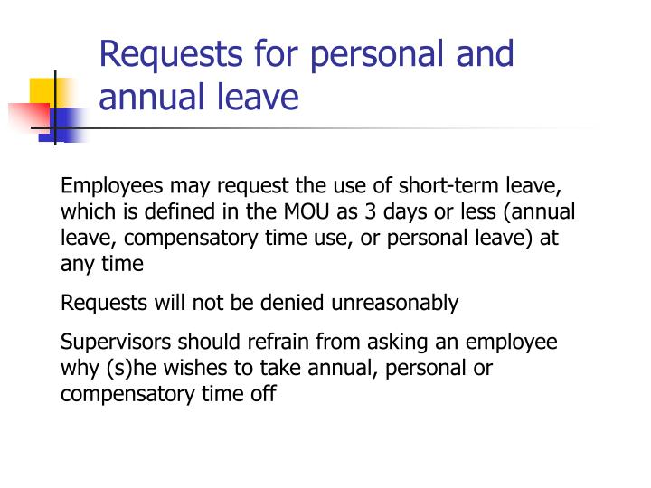 Requests for personal and annual leave