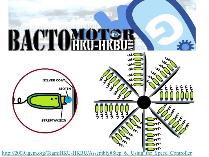 http://2009.igem.org/Team:HKU-HKBU/Assembly#Step_6._Using_the_Speed_Controller