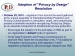 adoption of privacy by design resolution