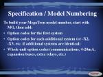 specification model numbering
