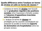 quelle diff rence entre l analyse en terme de strates et celle en terme de classes