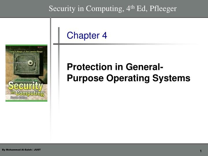 Security in Computing, 4