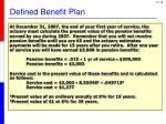 defined benefit plan2